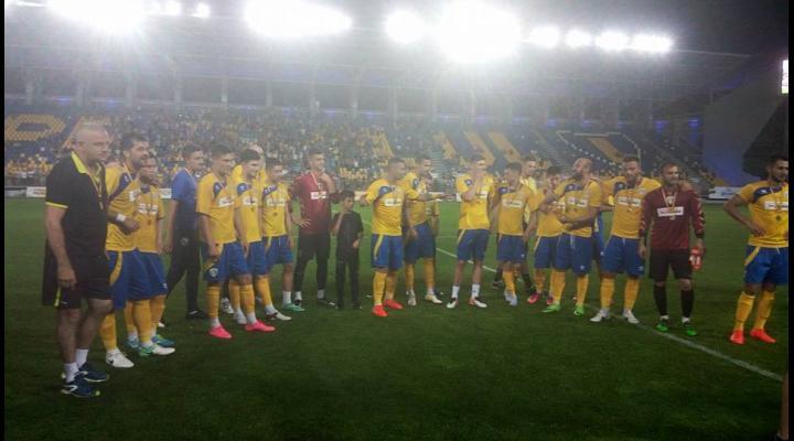 Petrolul a câștigat Cupa României, faza județeană