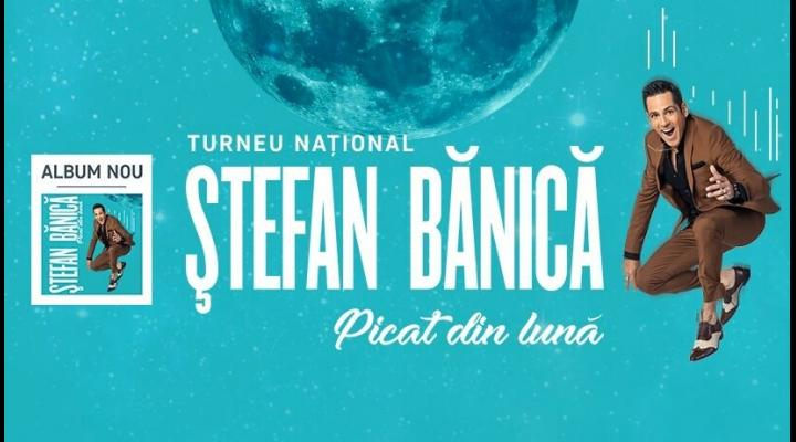 Ștefan Bănică va cânta la Ploiești, în noiembrie. Vezi de unde îți poți lua bilet!