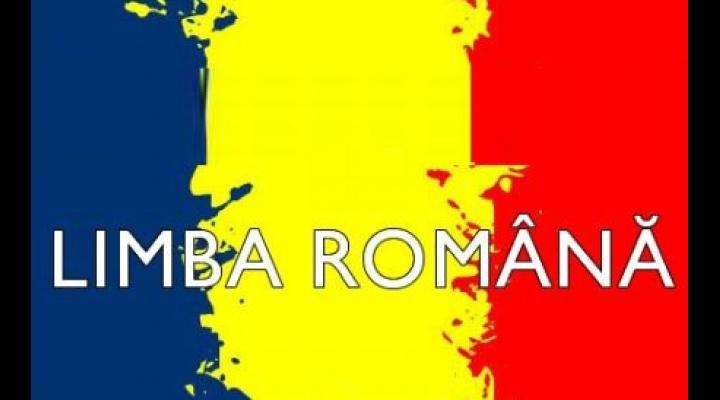 Ziua Limbii Române va fi marcată și la Ploiești