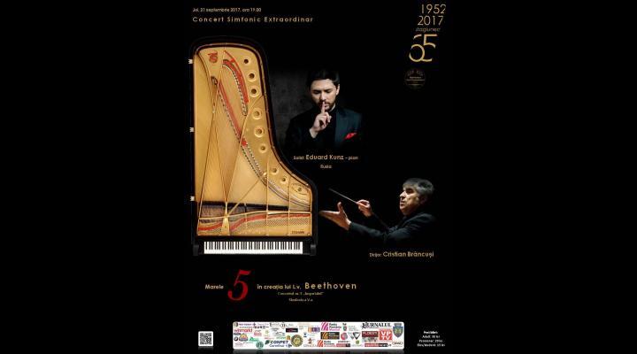 """""""Marele 5 în creația lui Beethoven"""" - concert inedit la Filarmonica """"Paul Constantinescu"""" Ploiești"""
