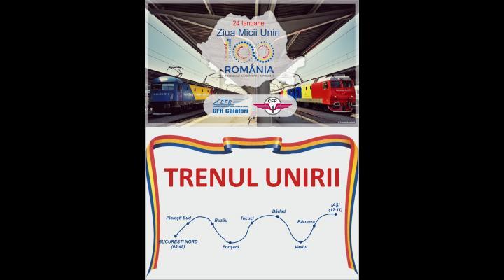 Trenul Unirii, care face legătura între București și Iași, va trece si prin Ploiesti pe 24 ianuarie, de Ziua Micii Uniri