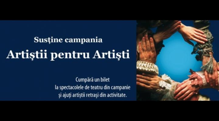 """Teatrul """"Toma Caragiu"""" participa la Campania Nationala """"Artistii pentru Artisti"""""""