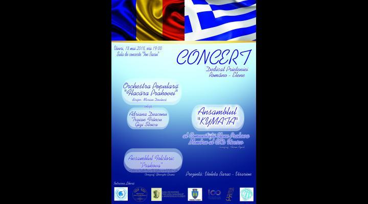 Concert Extraordinar dedicat Prieteniei Româno-Elene