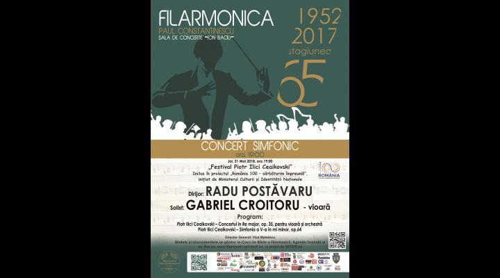 """""""Festival Piotr Ilici Ceaikovski"""", concert la Filarmonica """"Paul Constantinescu"""" din Ploieşti"""