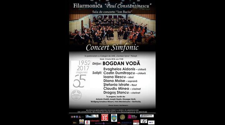 """Concert Simfonic al absolventilor Colegiului de Arta """"Carmen Sylva"""" Ploiesti, la Filarmonică"""