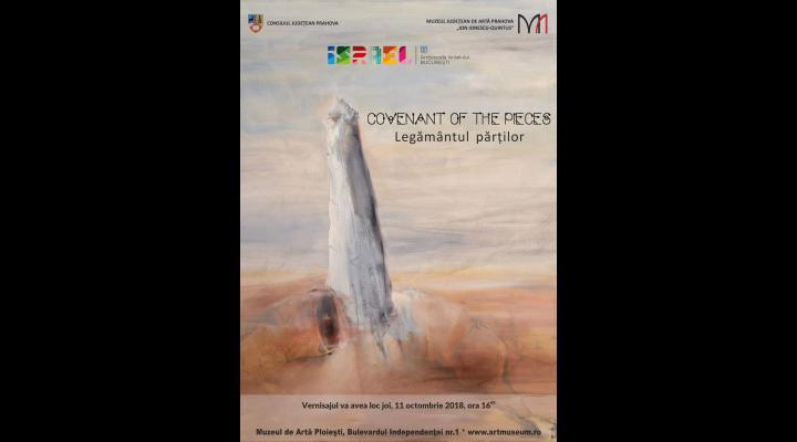 Artista israeliana TAL BEAR isi expune lucrarile la Muzeul de Arta Ploiesti