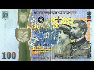 Bancnotă cu chipurile Regelui Ferdinand şi Reginei Maria, scoasa de BNR