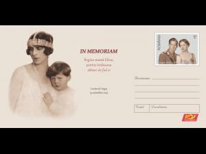 Romfilatelia și Poșta Română, In Memoriam Regina-Mamă Elena