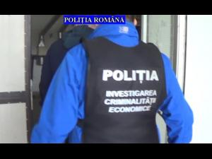90.000 de euro, prejudiciu într-un dosar de înșelăciune și abuz în serviciu/Percheziții în Prahova la cei vizați