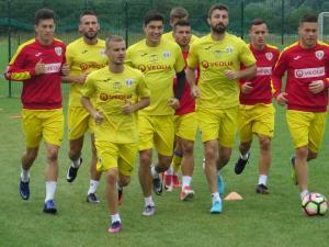 FC Petrolul Ploieşti va debuta, în campionat, pe teren propriu, cu un meci impotriva formaţiei ilfovene Sportul Snagov. Vei aici programul complet al campionatului de fotbal